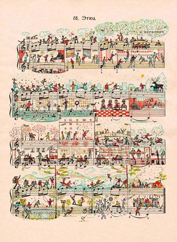Drawing-art-on-sheet-music-bringing-to-life-by-people-too-3