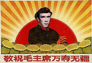Mao_zeding