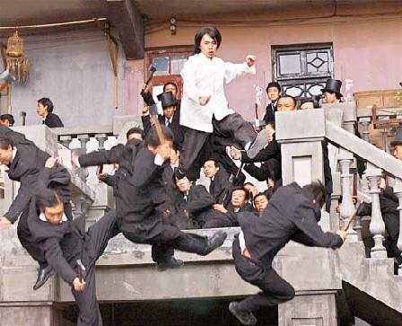 Kungfu_fighting