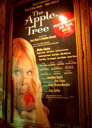 Appletree03